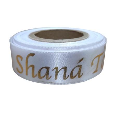 Fita Shaná Tová 10 metros - Branco com Dourado
