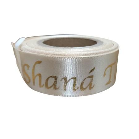 Fita Shaná Tová 10 metros - Bege com dourado