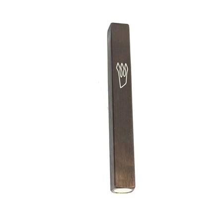 Mezuzá de alumínio 10 cm. - Marrom escuro