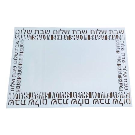 Prato retangular vazado Shabat Shalom - Branca