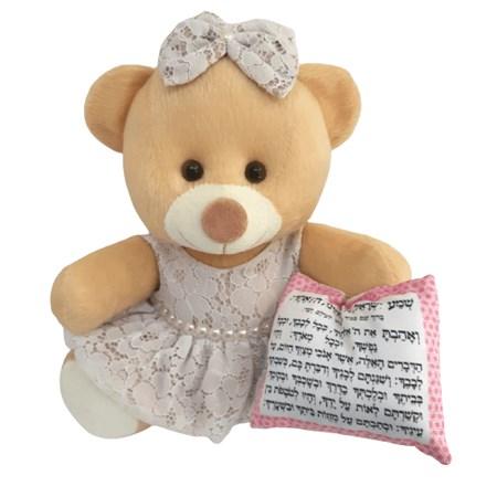 Ursinha branca com almofadinha Shemá Israel