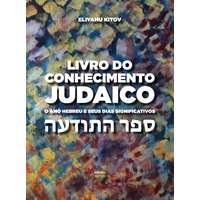 Livro do Conhecimento Judaico [Sêfer Hatodaá]