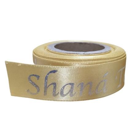 Fita Shaná Tová 10 metros - Dourada com prateado