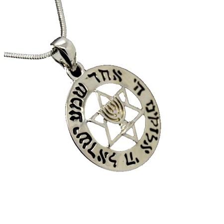 Corrente e pingente Shemá Israel com estrela de David menorá prateado