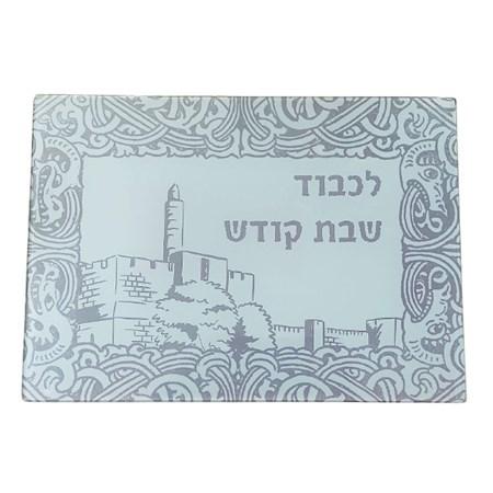 Tábua para chalá de vidro Jerusalém