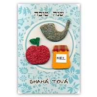 Cartão Shaná Tová - Maçã, Mel e Shofar