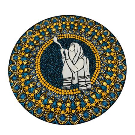Mandala colorida grande  - Toque do Shofar