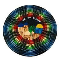 Mandala colorida grande  - Jerusalém de ouro
