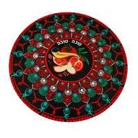 Mandala colorida grande  - Shaná Tová com romãs