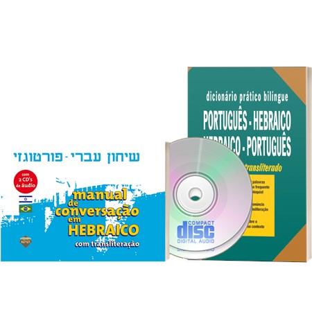 Manual de Conversação e Dicionário Prático Bilíngue