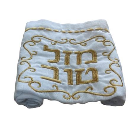 Fralda bordada mazal tov - Dourado