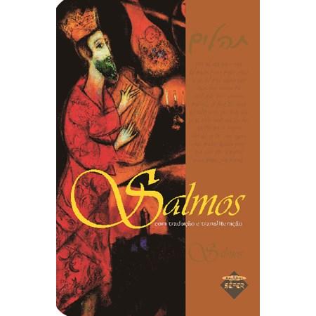 Salmos - Hebraico e Português (Capa Dura)