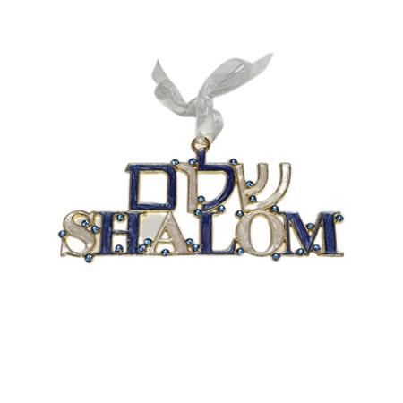 Enfeite Shalom com pedrinhas