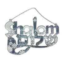 Enfeite Shalom cinza com flores e pedrinhas