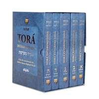 Torá Interpretada (5 volumes)