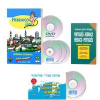 Trio Falando Hebraico (Hebraico fácil, Dicionário e Manual de conversação)